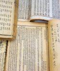 TCM study books Shenzhou Open University of TCM