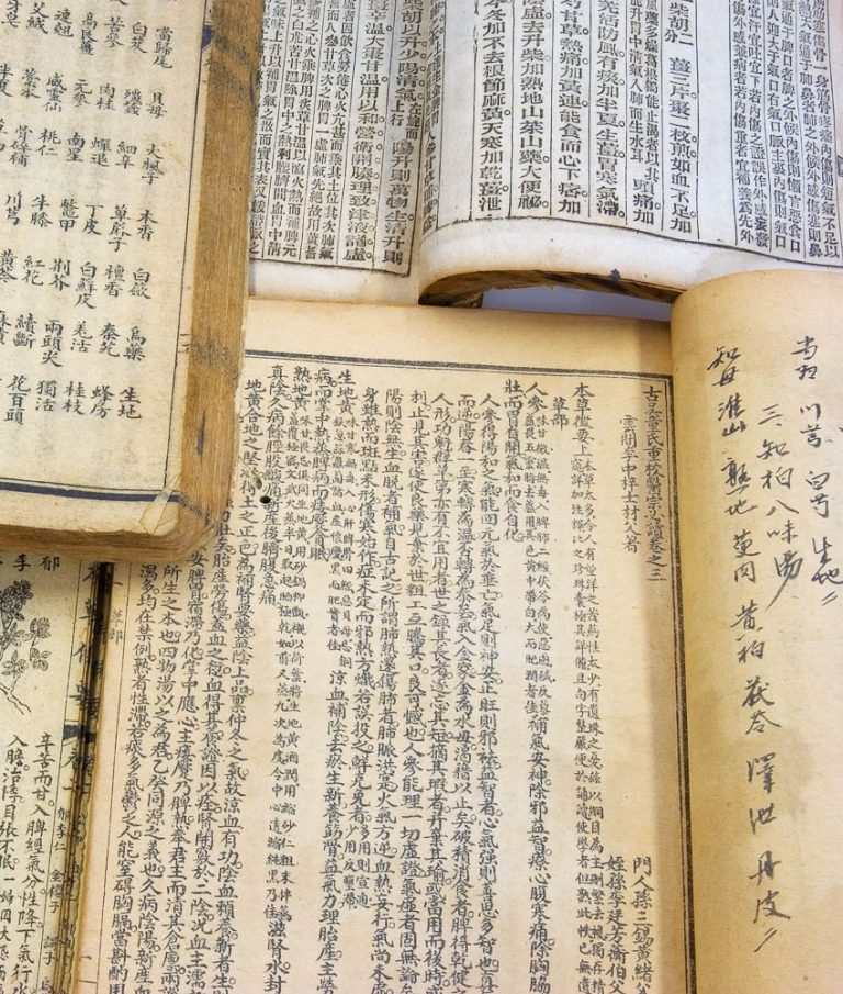 TCM study books Shenzhou Open University of TCM