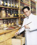Dong Zhi Lin At Herbal Department CMC. Shenzhou Open University of TCM