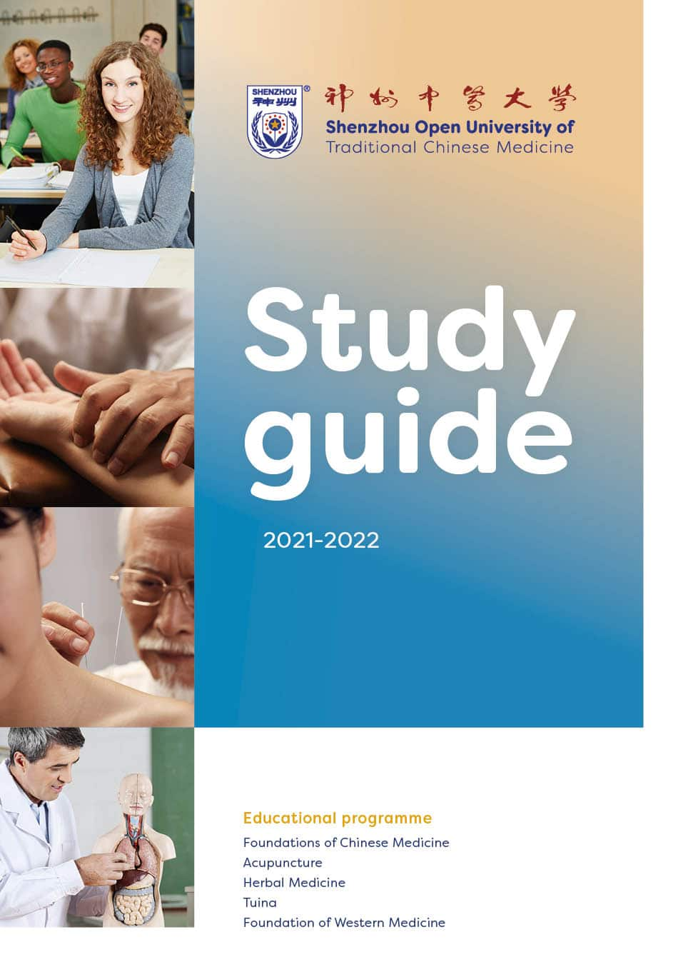Study guide SOU 2021-2022_GB