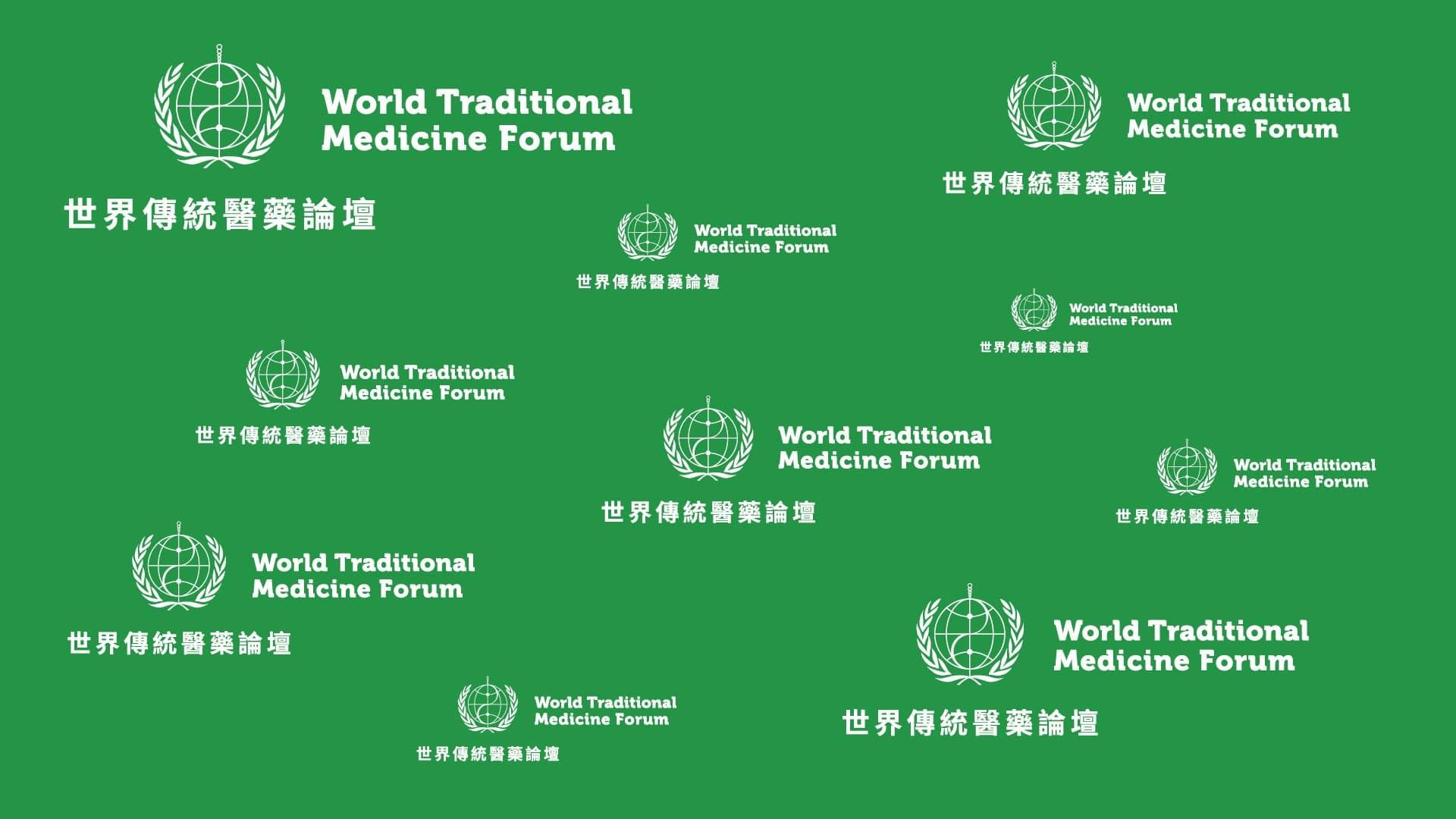 Free Webinar: 3rd World Traditional Medicine Forum
